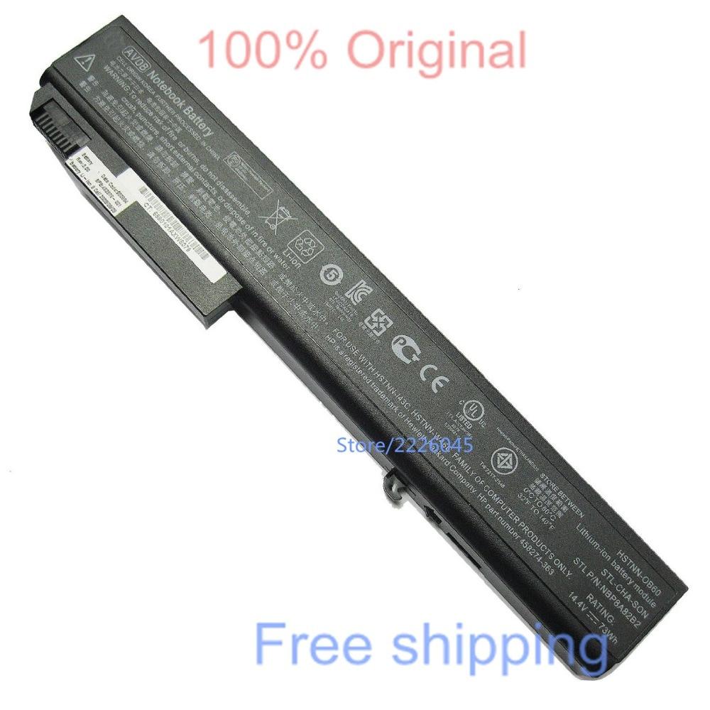 IECWANX 100% new Laptop Battery AV08 (14.4V 73Wh 5200mAh )for HP EliteBook 8530p 8530w 8540p 8540w 8730p 8730w 8740w