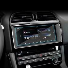 Lsrtw2017 Автомобильный навигатор Экран закаленное пленка защитная пленка для jaguar f-Темп XF f-тип XE