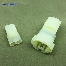 5sets 2pins sumitomo HM Male and Female waterproof electrical female auto connector 6180-2451 6187-2801