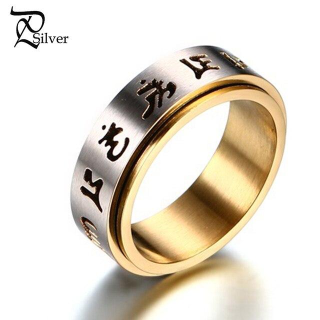 Uni Prayer Rotatable Rings For Men Stainless Steel Tibetan Buddhist Syllable Mantra Om Mani