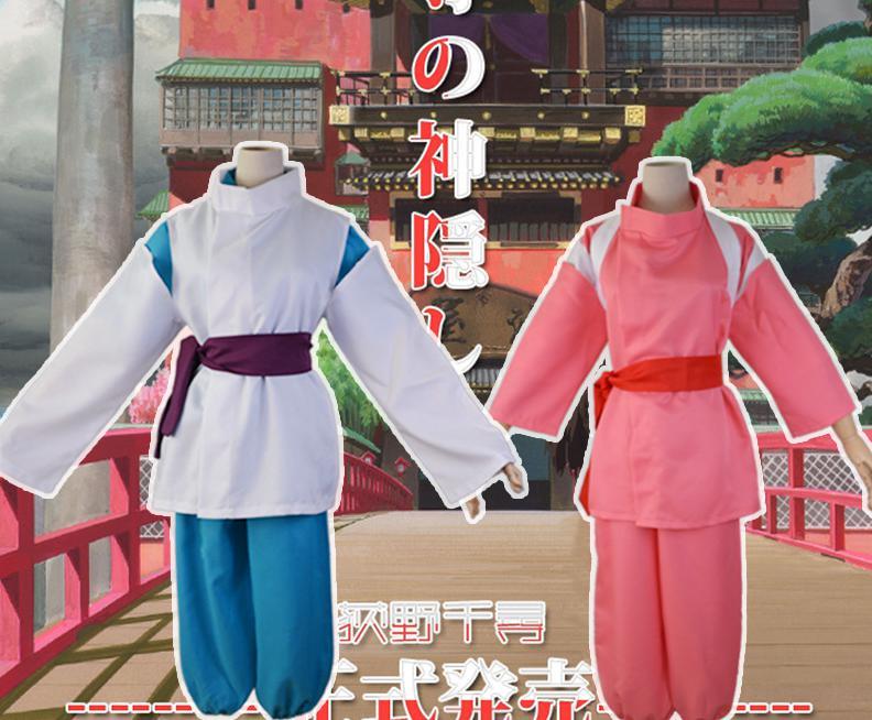 Super Hot Anime Movie Spirited Away Chihiro Cosplay Costumes Girls Cute Pink White Kimono Japenese Style Ladies Hot Costumes Buy At The Price Of 22 99 In Aliexpress Com Imall Com