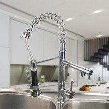 Твердый латунный Весна вытащить кухонный кран с двумя Изливы и ручной душ хромированная отделка смесителя 360 Поворотный Кухня кран