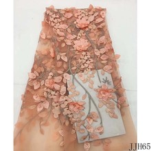 african lace fabric 3D beads cotton net 2019 3d tulle 5yard