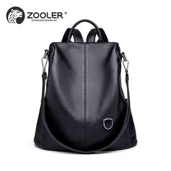 ZOOLER рюкзак женский кожаный COW leather backpack Women Genuine Leather bags bagpack backpacks сумка женская 2020 travel Bolsa