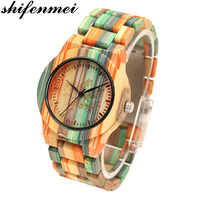 Unique Colorful Bamboo Watches Lovers Handmade Natural Wooden Bracelet Quartz Analog Luxury Wristwatches Ideal Gifts Items