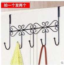 New ideas, wrought iron hook wall two pack  non-trace strong hang the clothes hanger door ,Bearing strengthen five hoo