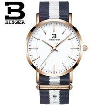 Ladies Watch Model Luxurious Switzerland BINGER Style Watches Nylon Material Waterproof Anti-reflective Sapphire Quartz Wristwatches
