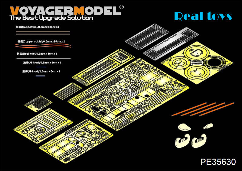 Voyager MODEL 1/35 PE35630 WWII German StuG.III Ausf.G Late Production Basic (For DRAGON Kit)