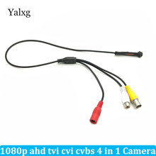 Home Security 1080P AHD TVI CVI CVBS 4 IN 1 Mini 1920*1080 2MP Color Wired CCTV Camera Surveillance Camera With 8PCS 940NM Led