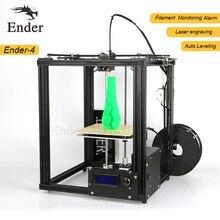2017 3D принтер лазерный Ender-4 автоматическое выравнивание 3D комплект принтера нити мониторинга сигнализация защита широкоформатный принтер Размеры 220*220*300 мм