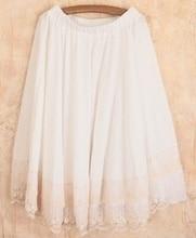 Women's White Multi Layered Lace Mori A-line Circular Underskirt Petticoat