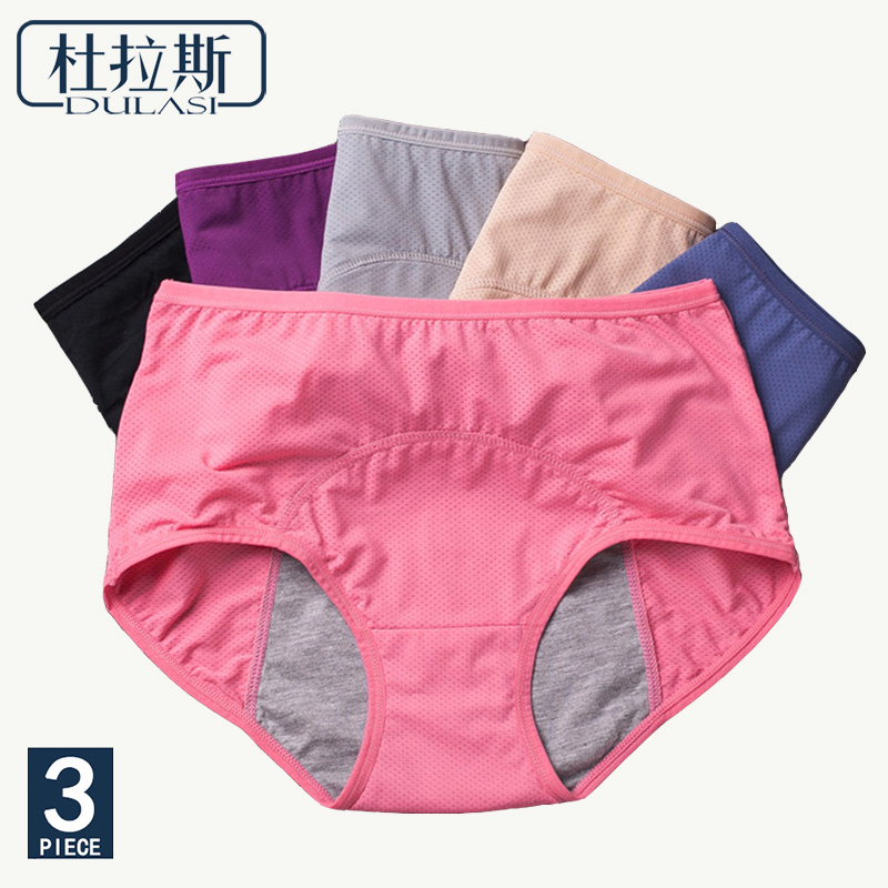 3pcs/Set Menstrual   Panties   Physiological Pants Leak Proof Women Underwear Period Cotton Breathable Briefs High Waist Warm Female