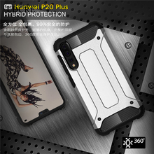 цена на sFor Huawei P20 Pro Case Hard Silicone Rubber Armor P20 Pro Phone Cover Case For Huawei P20 Pro Cover For P20 Pro Phone Bag Case