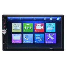 7 Pulgadas Bluetooth V2.0 Car Audio 7012B MP5 Apoyo Al Jugador TF MMC USB Radio FM con Soporte de La Cámara IR Mando A Distancia Inalámbrico
