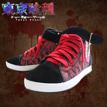 2017 New arrival Tokyo ghouls cosplay Ken Kaneki mask costumes women men sneakers sport shoes cos Hip-hop plimsolls