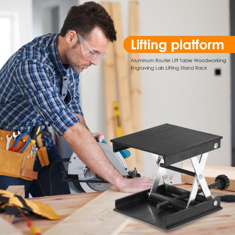 Metal Aluminum Router Lift Table Platform Woodworking Engraving Lab Lifting Stand Rack Carving Lifting Platform Stand Worktable