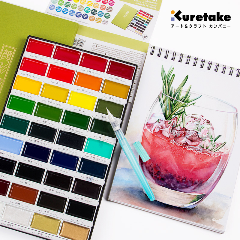 High Quality ZIG Kuretake Solid Watercolor Paint 6/12/18/24/36 Starry Pearl Gem Paint Pigment Drawing Sketch Art Supplies