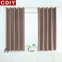 CDIY Soild Короткие шторы для гостиная спальня современные оконные занавески затемнение кухни Шторы двери готовые