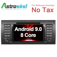 4G RAM Android 9.0 System Car DVD GPS Navigation for BMW 5 Series E39, X5 Series E53 Support DAB+, OBD2, DVR, TPMS, RDS