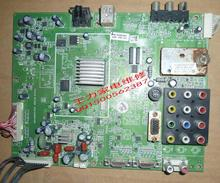 42L05HF Motherboard 5800-A8M600-0020 with S4200TA0A screen