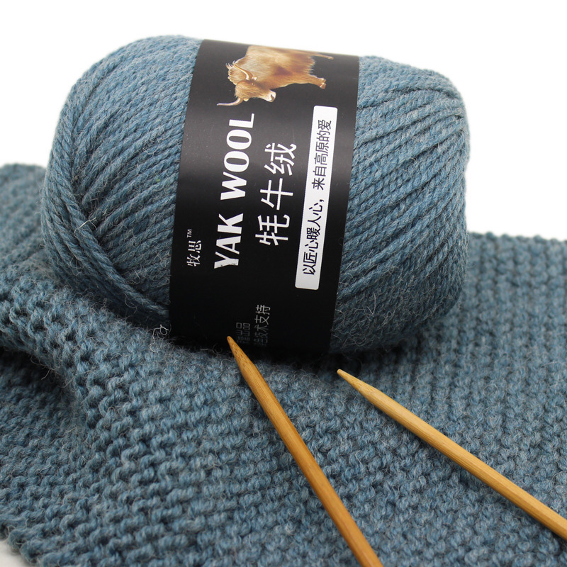 Image 2 - 300g/lot High Quality Thick Yak Wool Yarn For Hand Knitting Needlework Sweater Hat  Merino Blended Wool Thread Melange knitted Y-in Yarn from Home & Garden