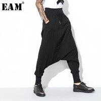[EAM] 2019 Spring New Fashion Black Solid Drawstring Pockets Causal Loose Big Size Women High Waist Harem Pants RA224