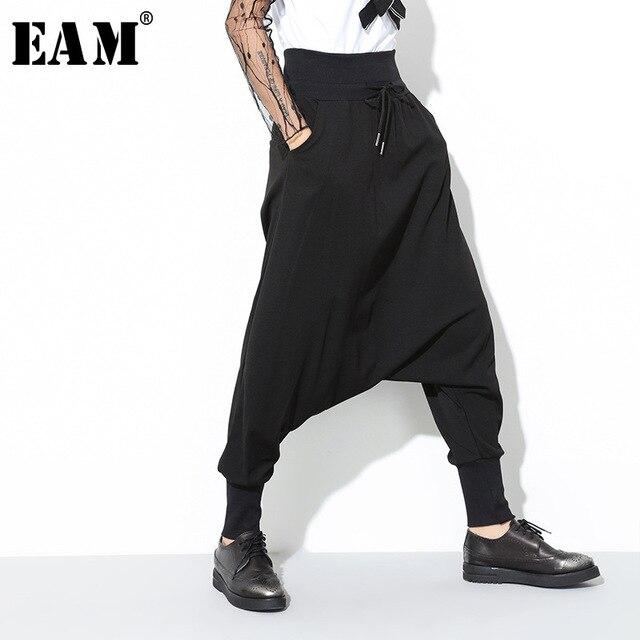 [EAM] 2020 Spring New Fashion Black Solid Drawstring Pockets Causal Loose Big Size Women High Waist Harem Pants RA224