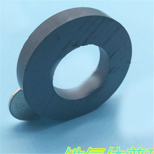 Image 2 - Zion  3pcs dia70x10 mm hole32mm ferrite ring magnet Y30 round ferrite magnet 70*10 32mm extreme working temperature 250 Celsius
