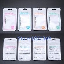 1000pcs/8*14cm  Poly opp bag Gifts Small adorn article accessories packing zipper Plastic Packaging ziplock plastic