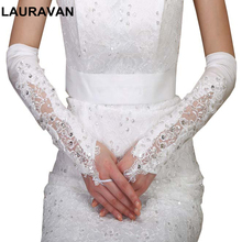 Женские свадебные перчатки без пальцев для невесты, длина до локтя, длинные черные, белые/цвета слоновой кости, кружевные аппликации, Свадебные вечерние аксессуары