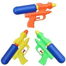 Летний праздник Дети водяной пистолет игрушки классический открытый пляж Водяной Пистолет Бластер пистолет портативный водяной пистолет игрушки для детских игр