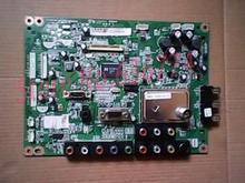 LCD LT26610 original motherboard JUC7.820.00032493 LCM260X9 screen