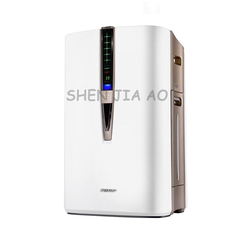 Household air purifiers KC-WB6-W1 In addition to formaldehyde antibacterial air purifier machine 220V 1PC air purifier sterilizer in addition to formaldehyde purifiers pm 2 5 air cleaning usb household car air ionize