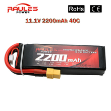 2016 Hot Selling Lipo Battery 11.1V 2200Mah 3 S 40C XT60/T Spina Per RC Helicopter Quadcopter Drone Truck Car Boat Bateria Lipo