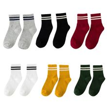 Women Girls Harajuku Double Striped Long Crew Socks Ribbed Knit Bright Solid Color Hip-Hop Skateboard Cotton Sports Tube Hosiery