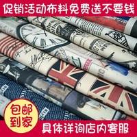 Patchwork Silk Fabric Linen Sofa Thick Retro Character Of England Internet Cafes Set Printing Table Cushion M Ziguoqi Fabrics