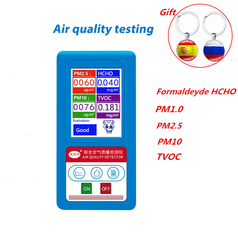 HCHO PM1.0 PM2.5 PM10 Monitor Formaldeyde Gas Analyzer TVOC Particles Detector PM 2.5 PM 10 Tester Air Quality Meter