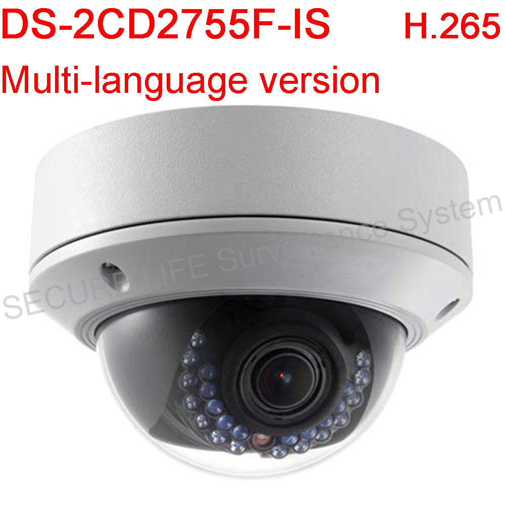 Multi-language version DS-2CD2755F-IS 5MP WDR Fixed-focal Dome Network Camera Support H.265 PoE IP67 Audio
