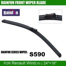 RAINFUN S590 24+16 INCH dedicated car wiper blade for Renault Wind(10-) , dedicated windscreen auto wiper rainfun dedicated car wiper blade for toyota prado 120 03 08 22 21 high quality auto windscreen wiper blade