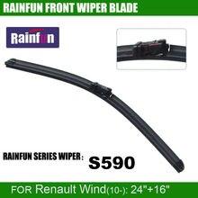 Rainfun s590 24 + 16 дюймов специальный автомобильный стеклоочиститель