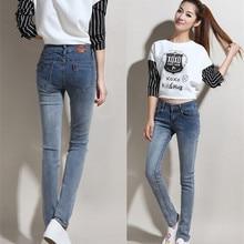 Джинсы женщина Весна плюс размер повседневные Джинсы Брюки упругие джинсовые брюки женские узкие джинсы