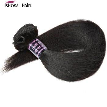 Cheveux Brésiliens 100% Humains 1 pc Peut Acheter 3 ou 4