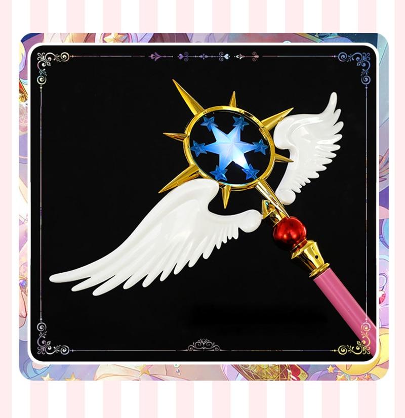 Big Card Star Cosplay 13