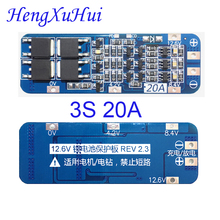 3S 20A Li-ion Lithium Battery PCB Protection Board BMS  Could Drive Drill ( Standard Version ) цена
