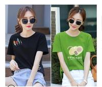Super avocado 2019 plaster tea green short sleeve t shirt, women's new style shirt, women's cotton loose Korean version summer