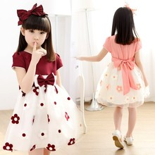 Girl dress summer new sunflower princess  net gauze organza