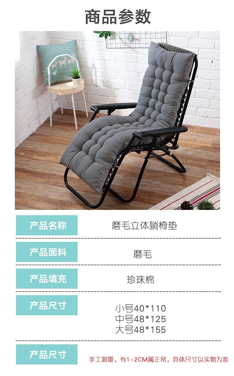 HTB17fG VHrpK1RjSZTEq6AWAVXaz 48x155cm Recliner Soft Back Cushion rocking chair cushions Lounger Bench cushion Garden chair cushion Long cushion