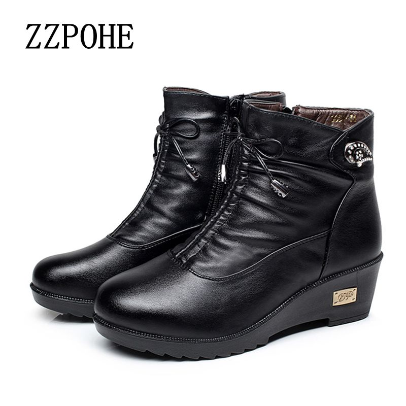 ZZPOHE 2017 winter new mother cotton shoes plus cashmere warm middle-aged woman slope with cotton boots ladies comfortable shoes rfid entry door lock id card access control system home office security 10 keys use for any need to access control channel