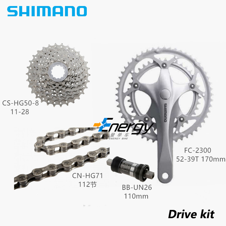 e420dea278f SHIMANO 2300 2x8 Speed Road Bike Switch Kit Bicycle Transmission Control  Handle Sprocket Bicycle Spare Parts Kit-in Bicycle Derailleur from Sports  ...