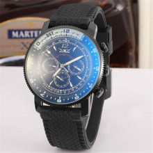 2016 JARGAR Brand Sport Rubber Band Watches Mens Multifunction Analog Dial Stainless Steel Case Male Army Business Montre Homme